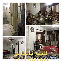 Ad Photo: Land 400 sqm in Shorouk City  Cairo