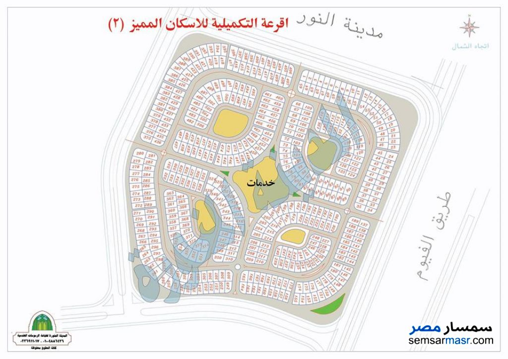 Photo 1 - Land 450 sqm For Sale October Gardens 6th of October