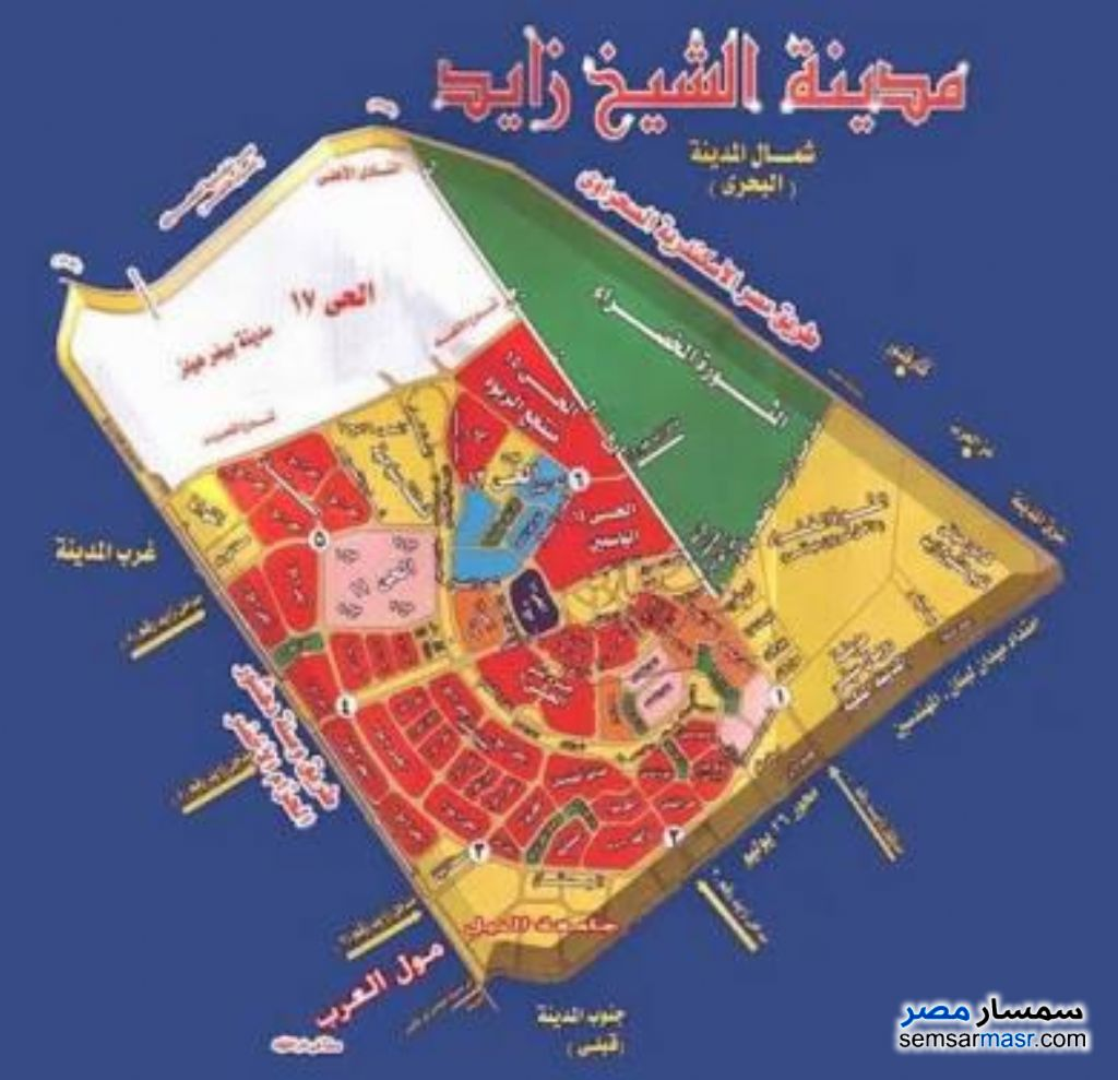 Photo 4 - Land 5,200 sqm For Sale Sheikh Zayed 6th of October