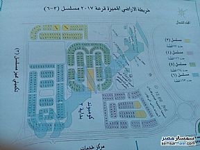 Ad Photo: Land 450 sqm in Al Fardous City  6th of October