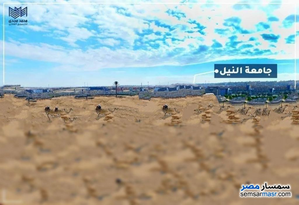 Ad Photo: Land 1100 sqm in Egypt