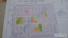 Ad Photo: Land 276 sqm in North Extensions  6th of October