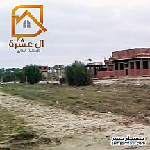 Ad Photo: Land 200 sqm in Mansura  Daqahliyah