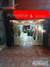Ad Photo: Commercial 600 sqm in Mohandessin  Giza