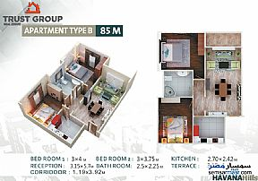 Ad Photo: Apartment 3 bedrooms 3 baths 180 sqm semi finished in 6th of October