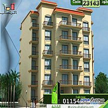 Ad Photo: Apartment 3 bedrooms 2 baths 118 sqm super lux in Rehab City  Cairo