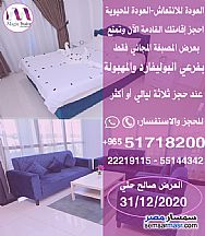 Ad Photo: Apartment 1 bedroom 1 bath 90 sqm super lux in Ramses Ramses Extension  Cairo
