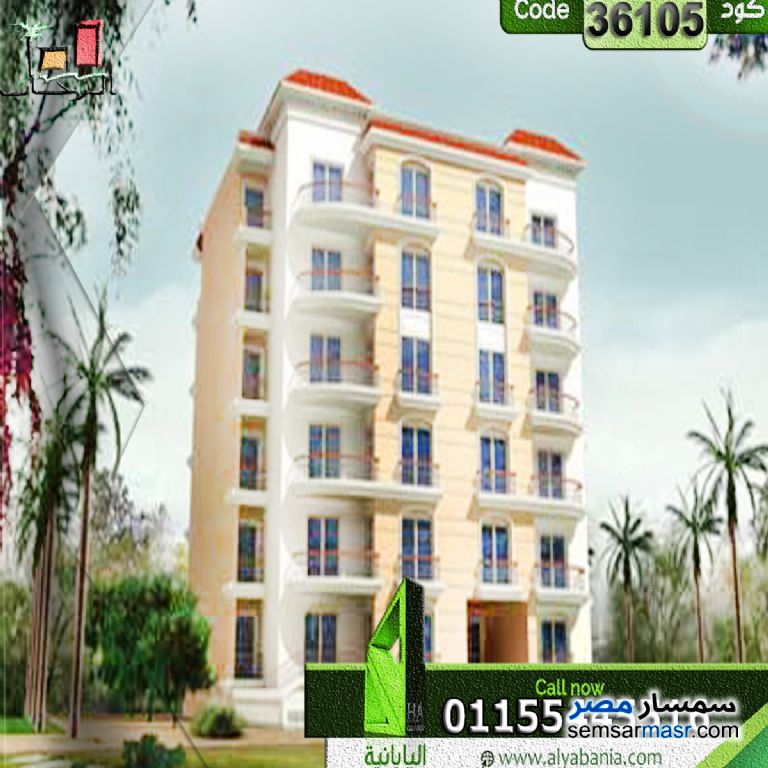 Photo 1 - Apartment 2 bedrooms 1 bath 99 sqm super lux For Sale Rehab City Cairo