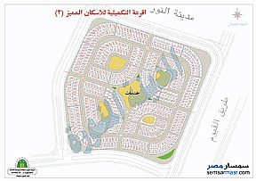 Ad Photo: Land 544 sqm in October Gardens  6th of October