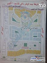 Ad Photo: Land 500 sqm in Districts  6th of October