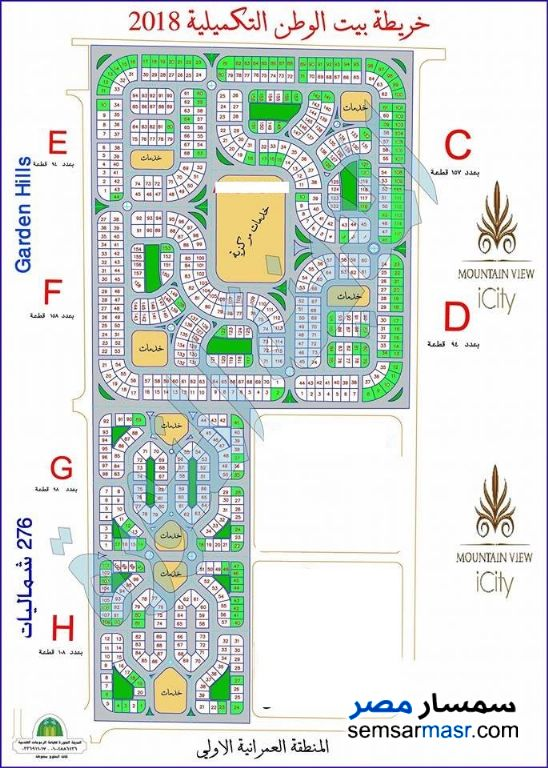 Ad Photo: Land 549 sqm in Districts  6th of October
