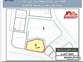 Ad Photo: Commercial 3000 sqm in Districts  6th of October