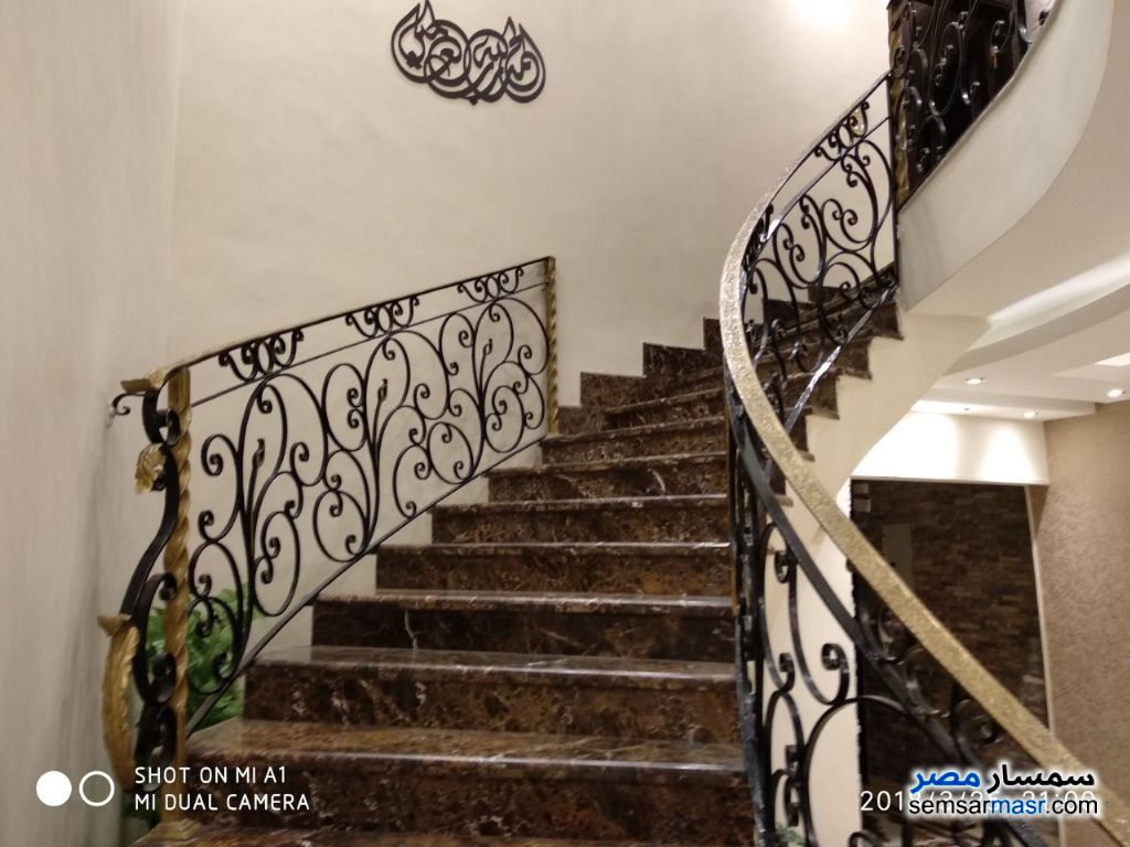 Photo 6 - Apartment 8 bedrooms 4 baths 300 sqm super lux For Sale Mohandessin Giza