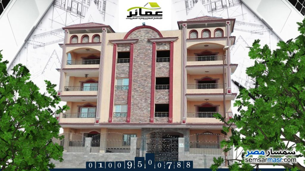 Ad Photo: Apartment 2 bedrooms 2 baths 158 sqm semi finished in Shorouk City  Cairo