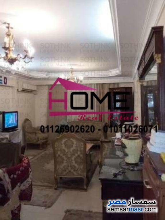 Photo 3 - Apartment 3 bedrooms 2 baths 135 sqm super lux For Sale Maadi Cairo