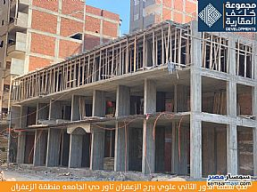 Ad Photo: Apartment 3 bedrooms 2 baths 115 sqm without finish in Mansura  Daqahliyah
