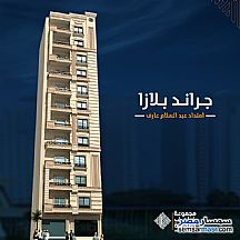 Ad Photo: Apartment 3 bedrooms 1 bath 130 sqm without finish in Mansura  Daqahliyah