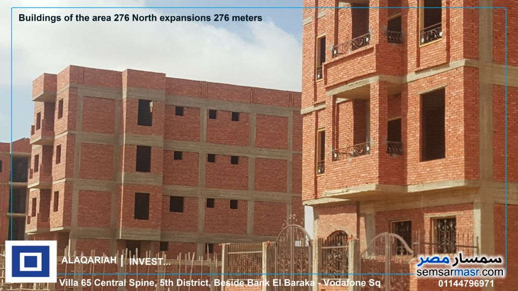 Photo 1 - Apartment 4 bedrooms 1 bath 185 sqm semi finished For Sale North Extensions 6th of October