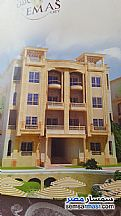 Ad Photo: Apartment 3 bedrooms 2 baths 174 sqm super lux in Fifth Settlement  Cairo
