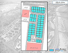 Ad Photo: Land 535 sqm in Badr City  Cairo
