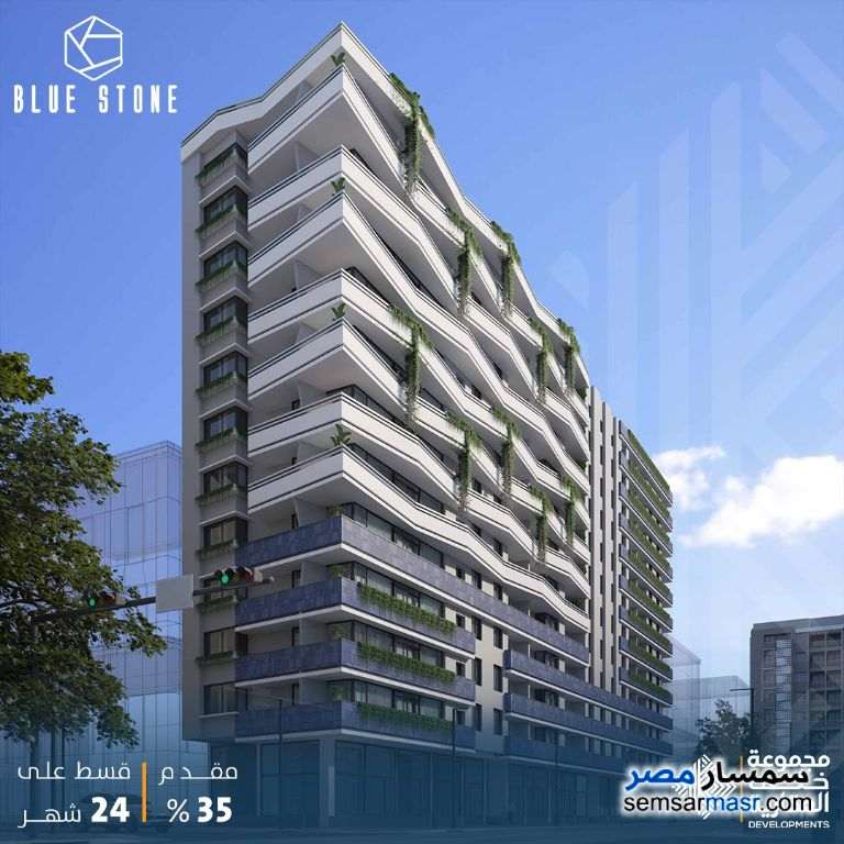 Ad Photo: Land 116 sqm in Egypt