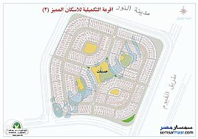Ad Photo: Land 450 sqm in Districts  6th of October
