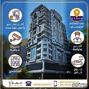 Ad Photo: Commercial 70 sqm in Sharqia