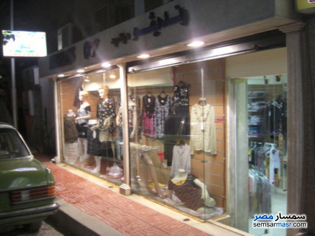 Ad Photo: Commercial 48 sqm in Dokki  Giza