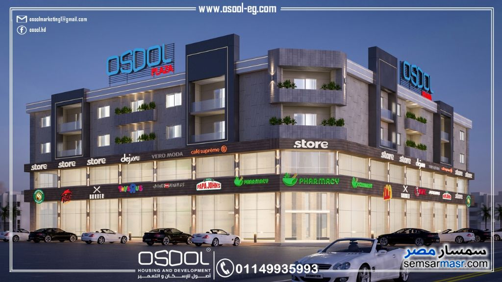 Photo 1 - Commercial 60 sqm For Sale 10th Of Ramadan Sharqia