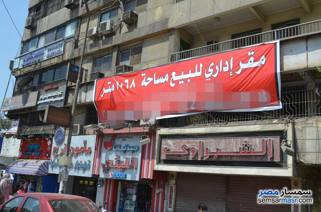 Photo 2 - Commercial 168 sqm For Sale Mohandessin Giza