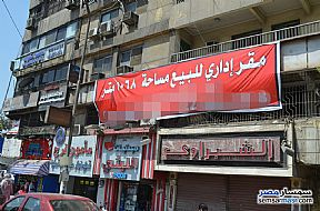 Commercial 168 sqm For Sale Mohandessin Giza - 2
