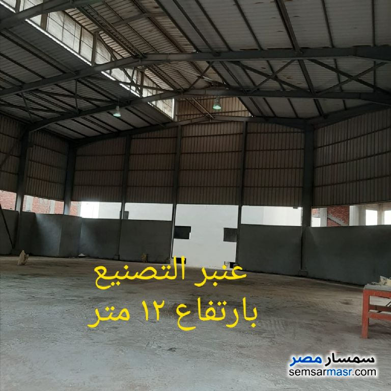 Ad Photo: Land 2400 sqm in Ajman Industrial Area  6th of October