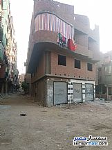 Ad Photo: Building 300 sqm semi finished in Bashtil  Giza