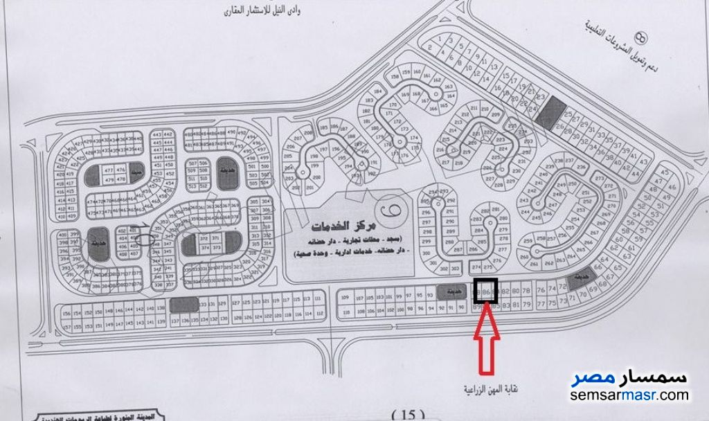Photo 1 - Land 700 sqm For Sale Districts 6th of October