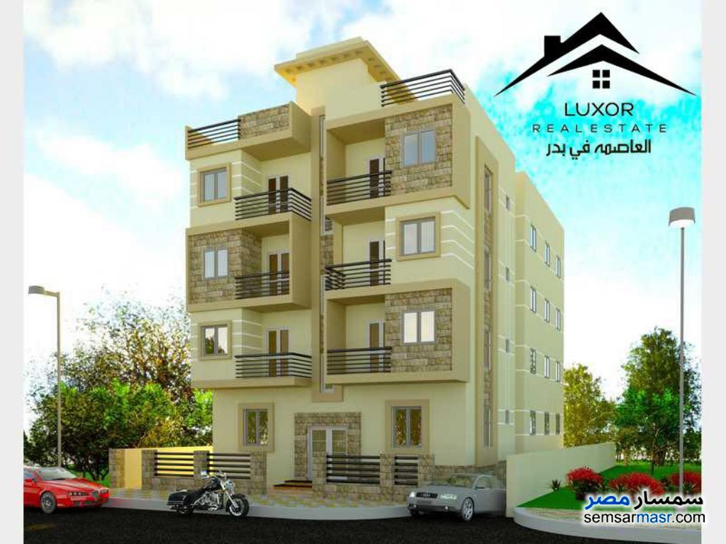 Photo 1 - Apartment 3 bedrooms 2 baths 150 sqm semi finished For Sale Badr City Cairo