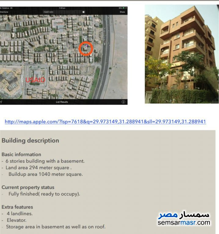 Photo 4 - Building 1,000 sqm For Sale Maadi Cairo