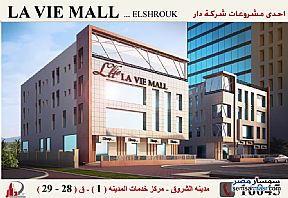 Ad Photo: Commercial 66 sqm in Shorouk City  Cairo