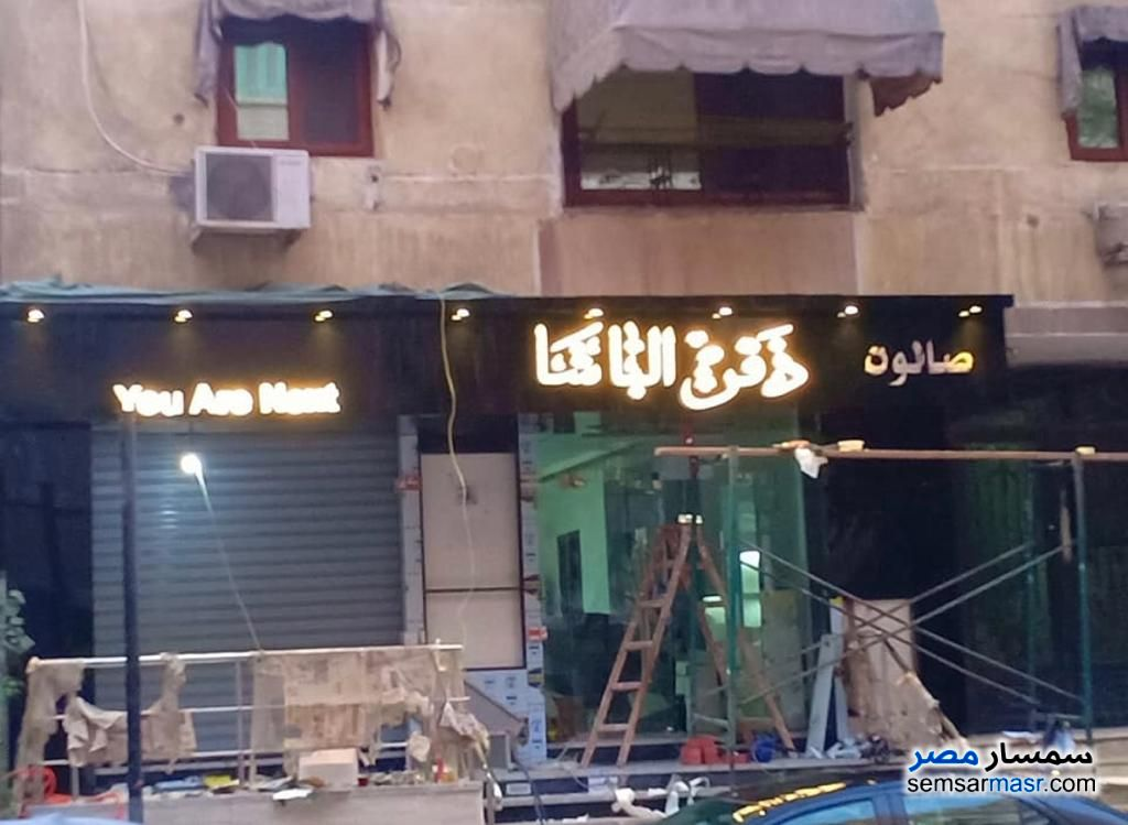 Ad Photo: Commercial 110 sqm in Hadayek Al Kobba  Cairo