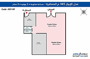 Ad Photo: Commercial 345 sqm in Asafra  Alexandira