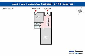Ad Photo: Commercial 148 sqm in Asafra  Alexandira
