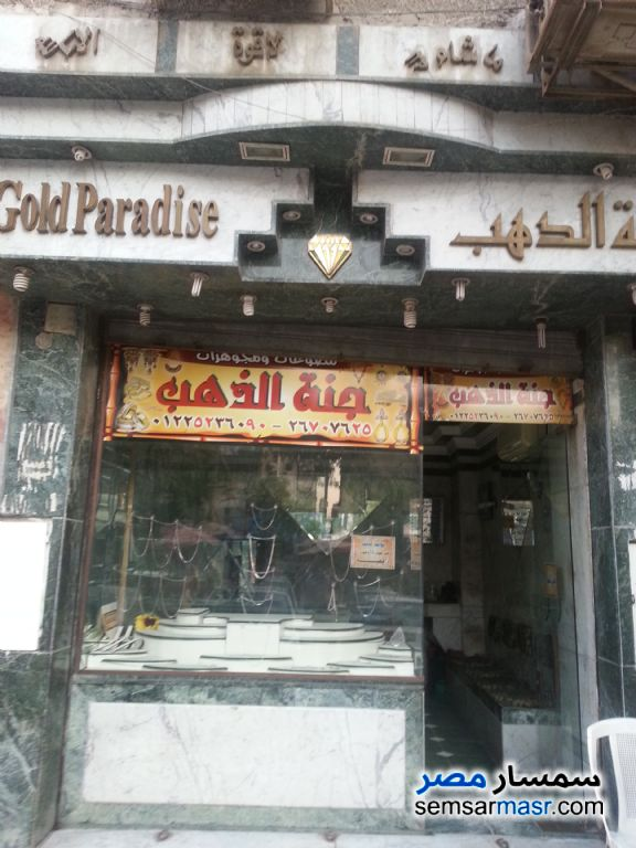 Photo 1 - Commercial 15 sqm For Sale Nasr City Cairo