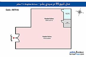 Ad Photo: Commercial 55 sqm in Sidi Beshr  Alexandira