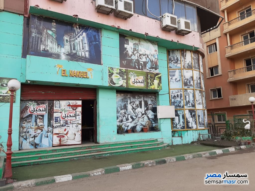 Ad Photo: Commercial 1300 sqm in Shubra  Cairo