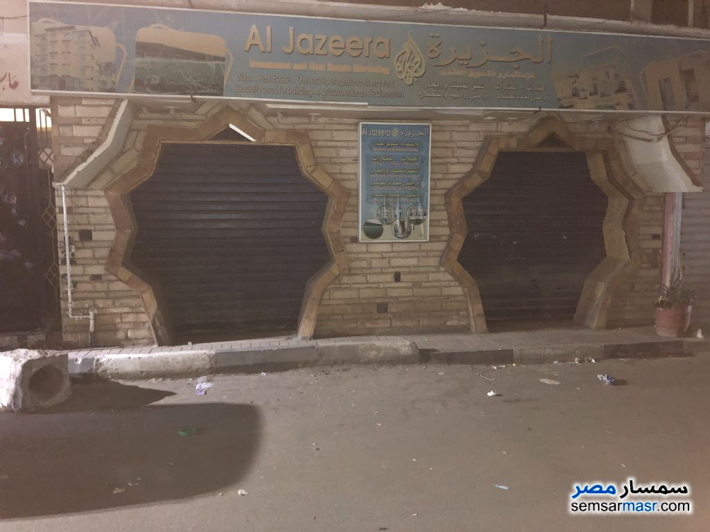 Ad Photo: Commercial 90 sqm in Luxor City  Luxor