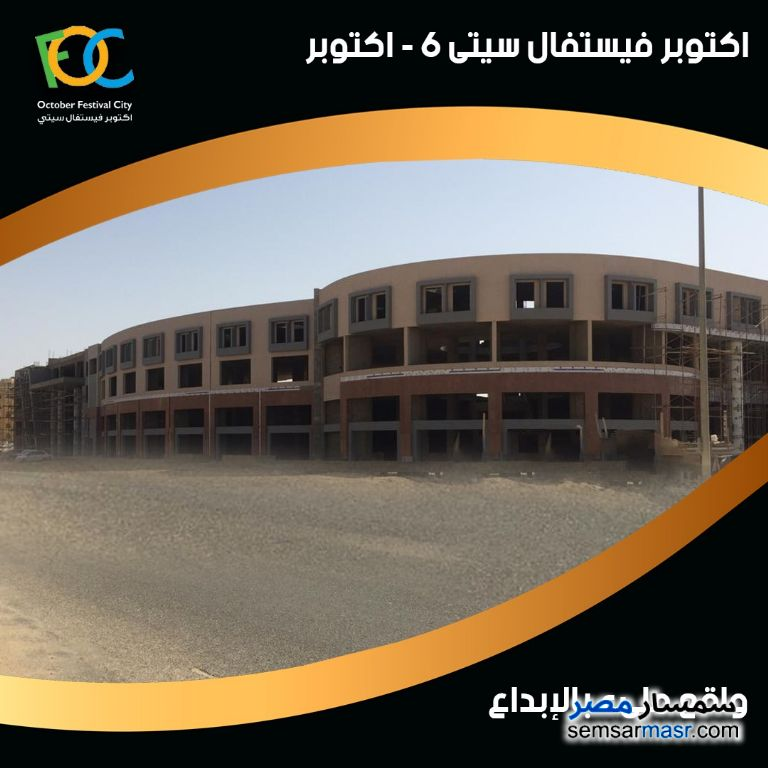 Ad Photo: Commercial 66 sqm in Districts  6th of October