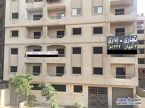 Ad Photo: Commercial 120 sqm in Maadi  Cairo