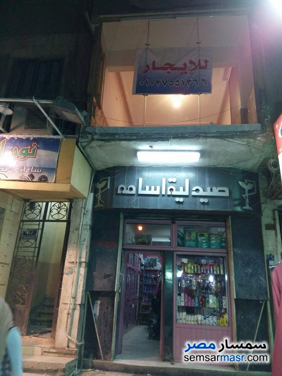 Photo 1 - Commercial 70 sqm For Sale Ain Shams Cairo