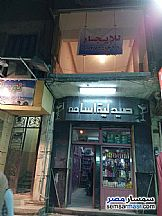 Commercial 70 sqm For Sale Ain Shams Cairo - 1