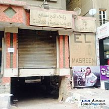 Ad Photo: Commercial 300 sqm in Mokattam  Cairo