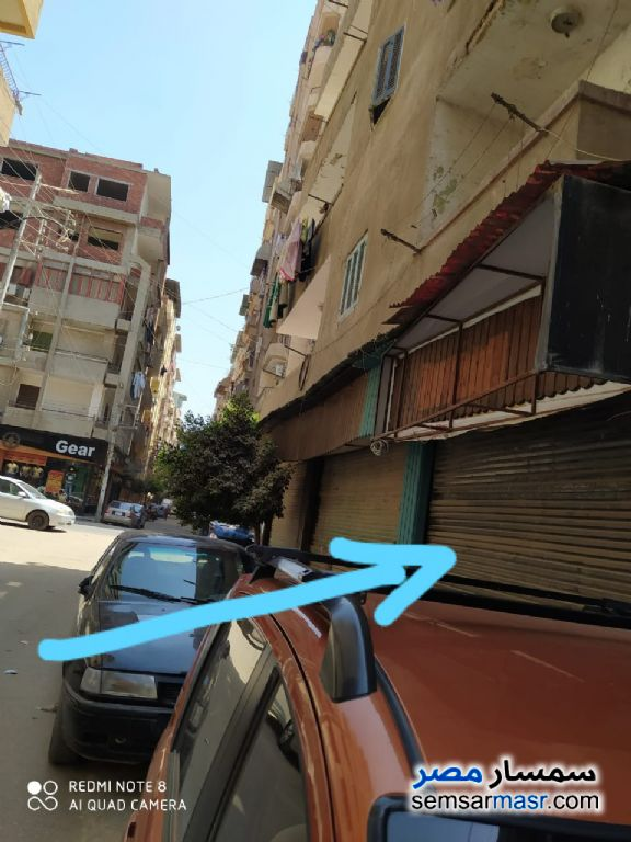 Ad Photo: Commercial 15 sqm in Mansura  Daqahliyah